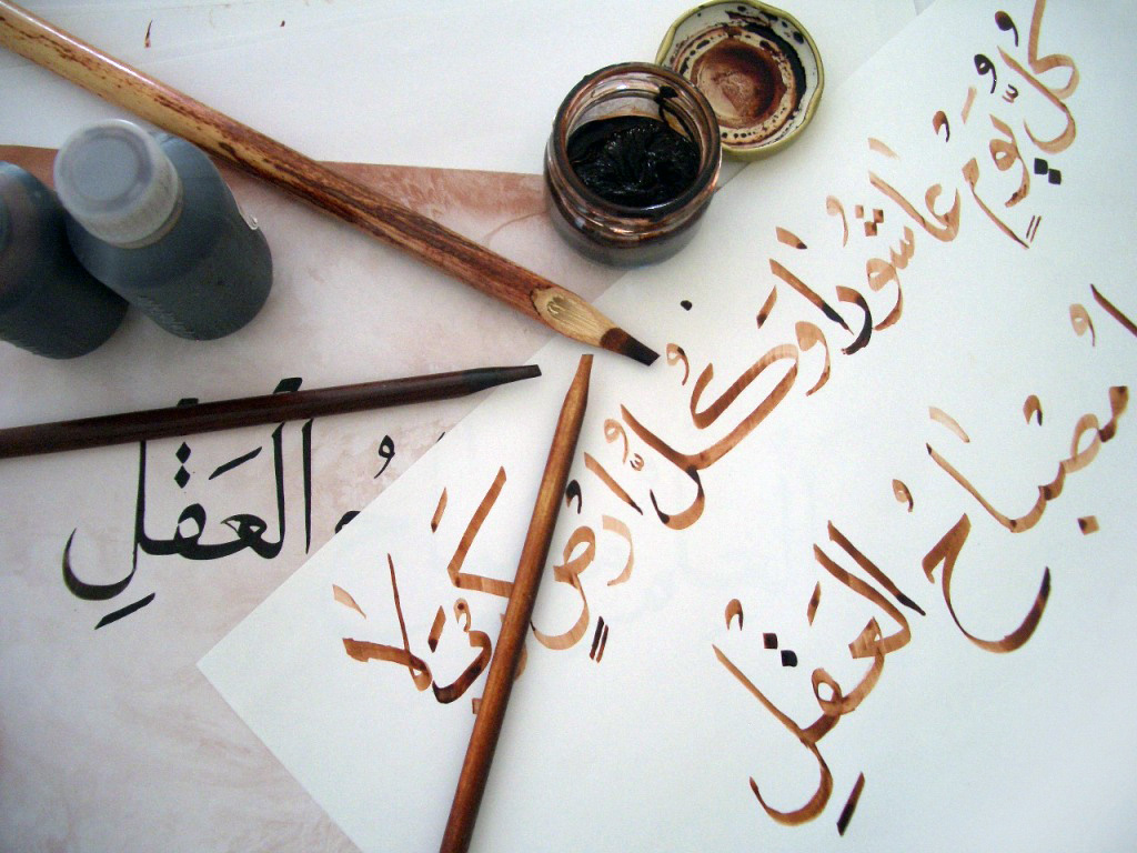 Learning_Arabic_calligraphy.jpg